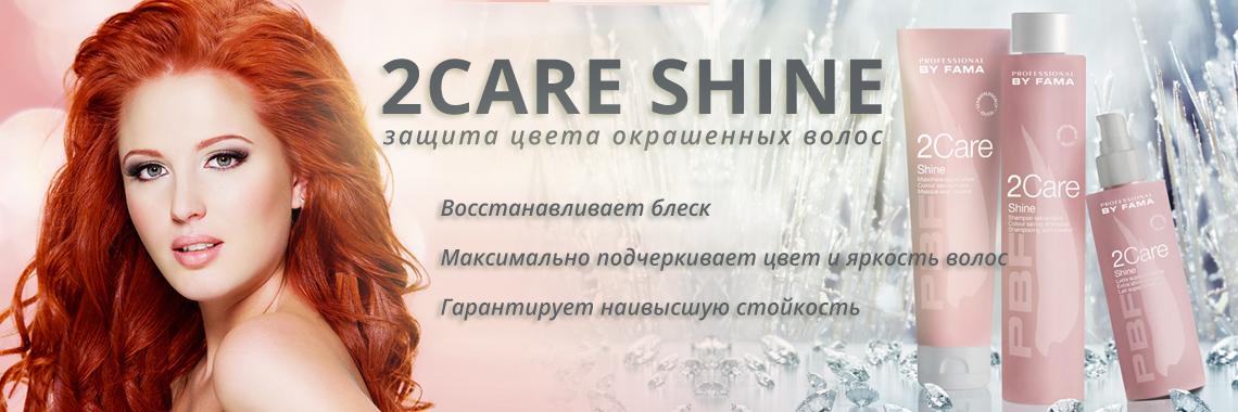 2care shine